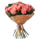 19 коралловых роз