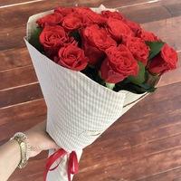 15 алых роз